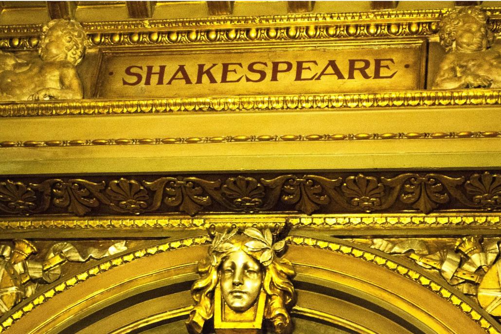 gilded gfrg shakespeare
